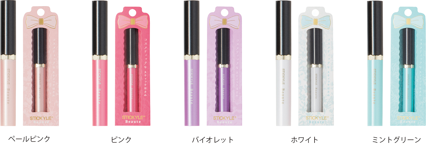 STICKYLE Beaute全5色