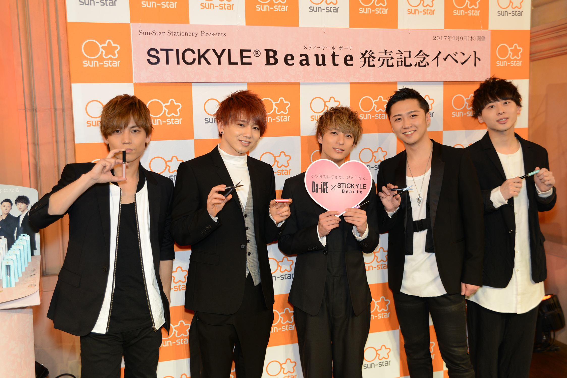 Da-iCE×STICKYLE Beauteイベント
