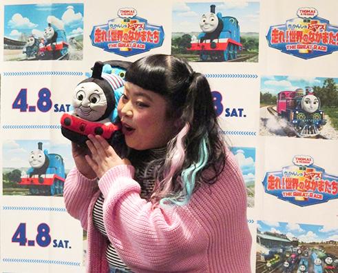 渡辺直美さんとトーマス