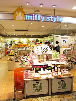 miffystyle吉祥寺店01