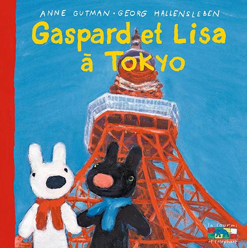 絵本『リサとガスパール とうきょうへいく』