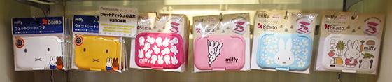 miffystyle吉祥寺店05