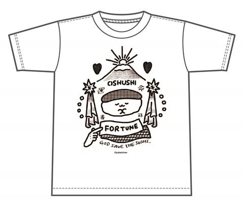 """「おしゅしのフォーチュン喫茶」2.5SPINNS限定描き下ろし""""おしゅし"""" Tシャツ"""