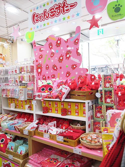 にゃんごすたーキデイランド原宿店2
