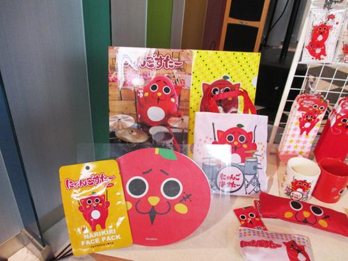 にゃんごすたーフェイスパック