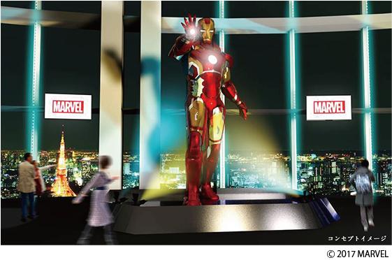 エントランス:5mのアイアンマン[マーベル展 時代が創造したヒーローの世界]
