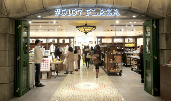 #0107PLAZA_正面