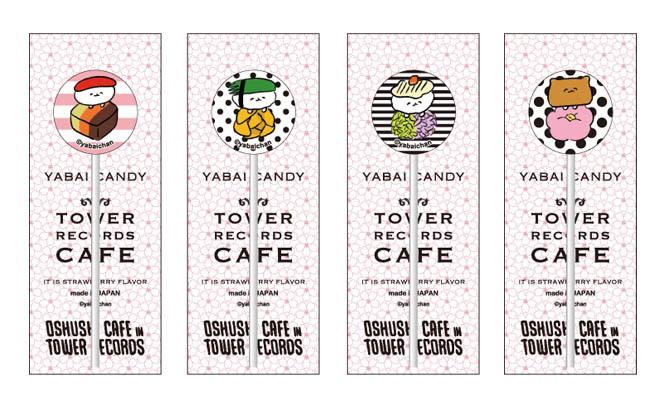 スティックキャンディー[OSHUSHI CAFE in TOWER RECORDS]