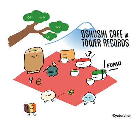 メインビジュアル[OSHUSHI CAFE in TOWER RECORDS]