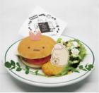 えびふらいのしっぽのハンバーガー