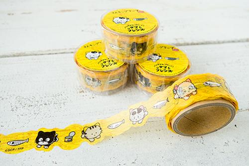 うちのタマ_マスキングテープ黄色