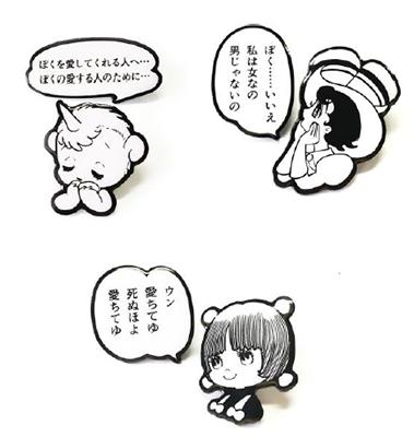 ピンズ(手塚治虫×キデイランド ハートコレクション)