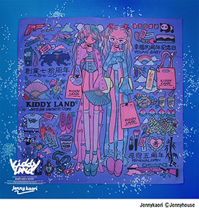 ハンカチ(JennyKaori KIDDY LAND RECORDS with ASIAN BABY)