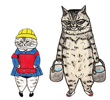 ニャン子(世にも不思議な猫世界)