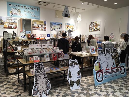 マルイ新宿本店の催事_世にも不思議な猫世界