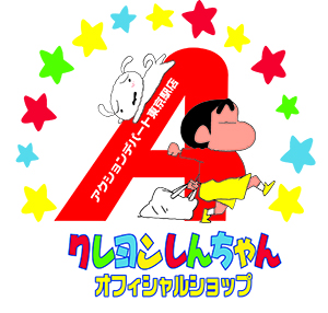 東京駅1_クレヨンしんちゃんロゴ