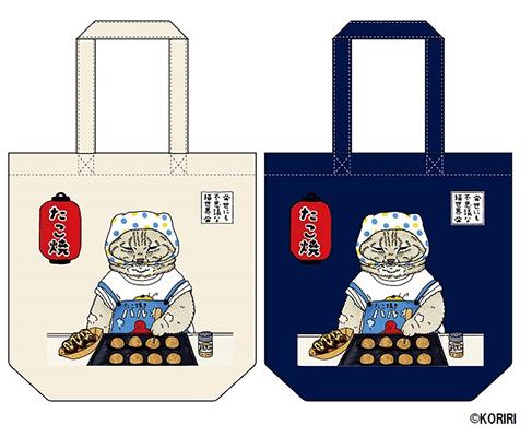 世にも不思議な猫世界の帆布トート