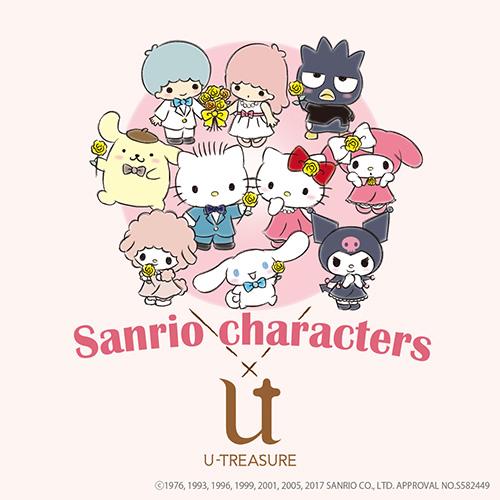 ユートレジャー_サンリオキャラクターズ