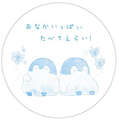 コウペンちゃん_いろいろ使えるお皿(GPS)