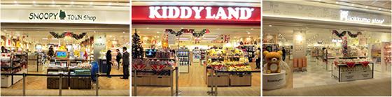 キデイランド池袋サンシャインシティ3店舗