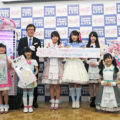 プリティーシリーズ最新作『キラッとプリ☆チャン』4月放送開始!