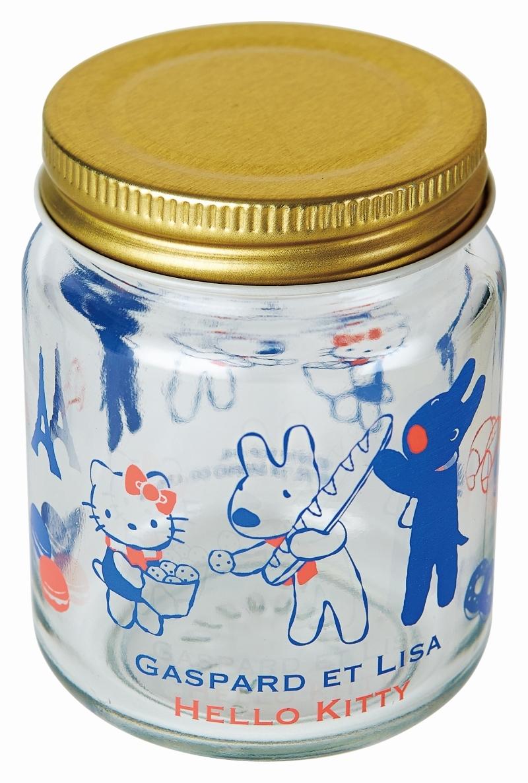 リサガスキティ_小瓶1