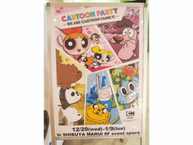 CARTOONPARTY