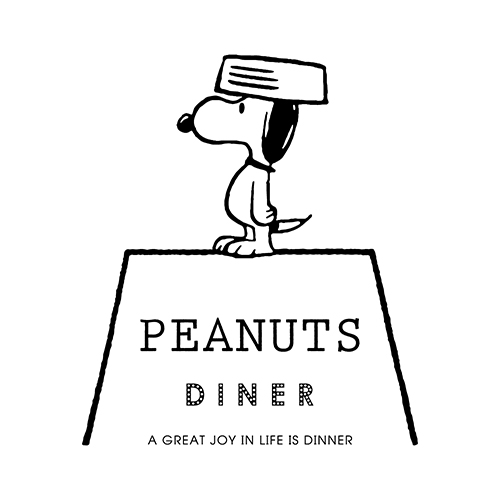 PeanutsDiner_icon