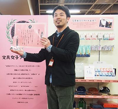 文具女子アワード_HIGHTIDE受賞