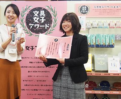 文具女子アワード_カンミ堂受賞