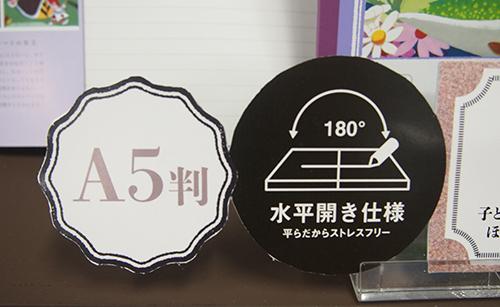 ジャポニカ名作シリーズ_水平