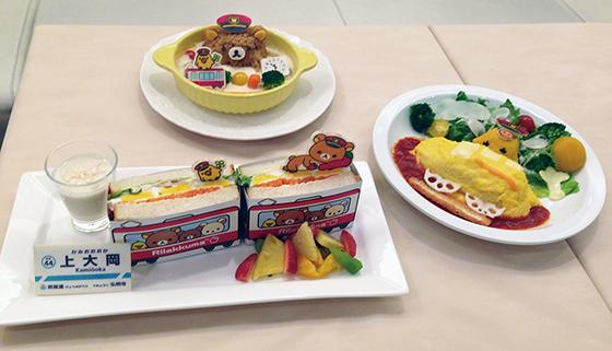 京急百貨店のリラックマコラボカフェのフードメニュー