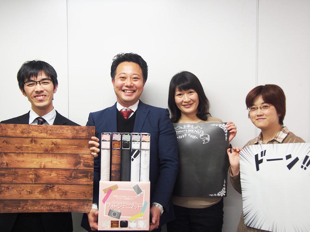千葉LOVEチーム