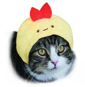 ネコスすみっコぐらしえびふらいのしっぽ