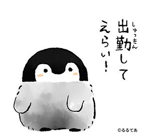 コウペンちゃんのイラスト