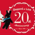 リサとガスパール、20周年に向けてポップアップショップを続々開催!