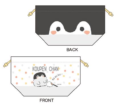 弁当巾着袋(オーエスケー)