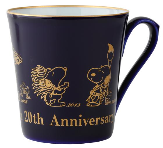 香蘭社 記念マグカップ