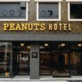 日本初「PEANUTS HOTEL」が8月1日、神戸にオープン