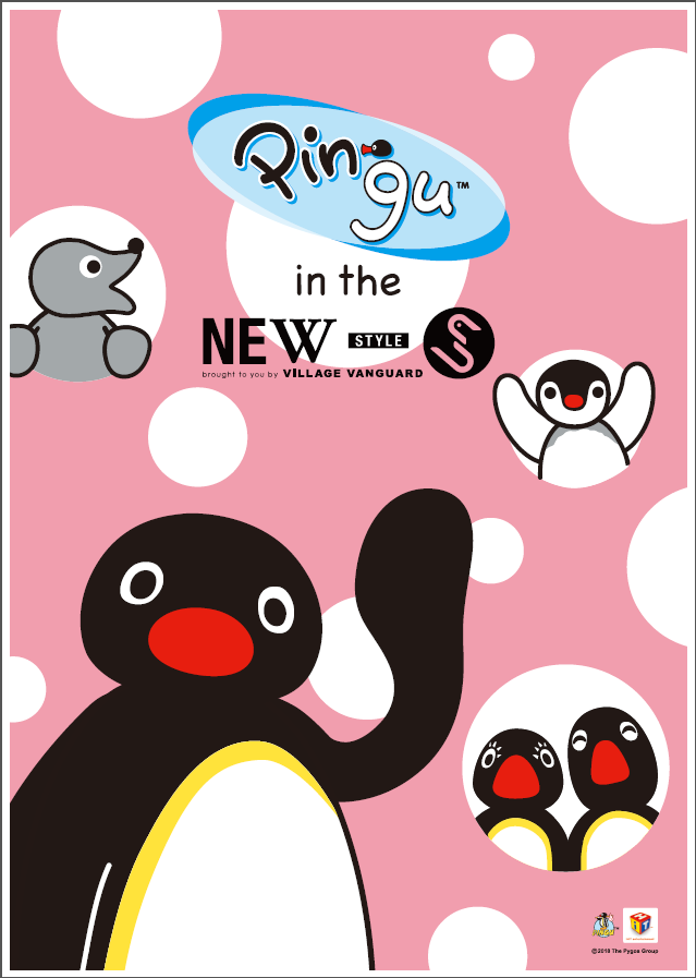 Pingu in the NEW STYLE_ピングー