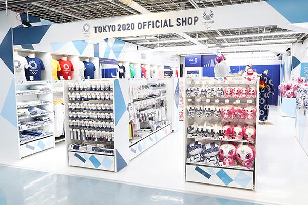 東京2020オフィシャルショップ新宿西口店