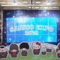 サンリオエキスポ2018、9月3〜7日に開催 テーマは『SANRIO KAWAII PLANET』