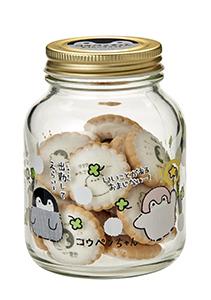 コウペンちゃん 瓶入りアイシングクッキー(セリフ入り瓶)