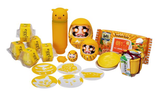 ロフコレ_黄色い雑貨