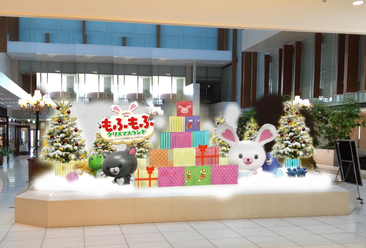 もふもふクリスマスランド_キュービックプラザ新横浜