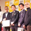 銀座ロフト、4月26日 増床グランドオープン