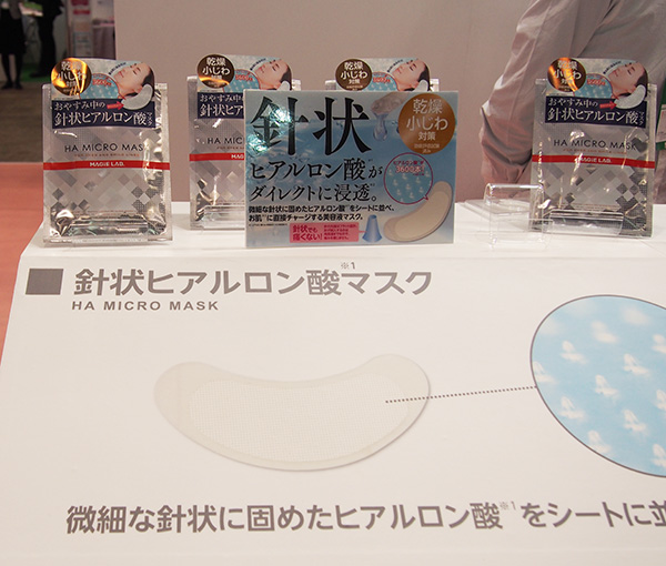 SHO-BI_ヒアルロン酸マスク