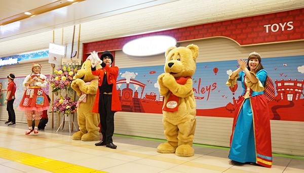 ハムリーズ東京駅店_オープン