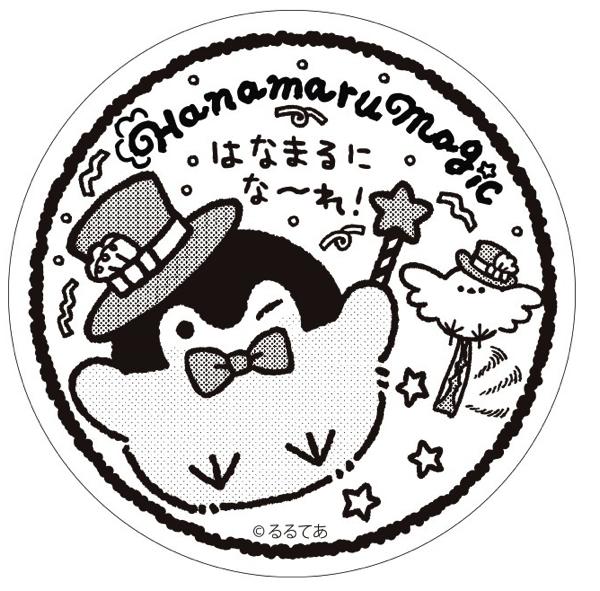 コウペンちゃん_はなまるマジックフェア_来場記念スタンプ