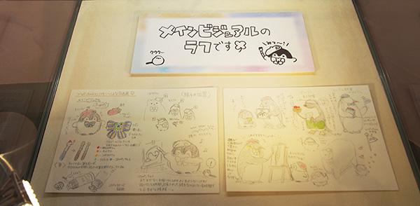 コウペンちゃん原画展_ラフ